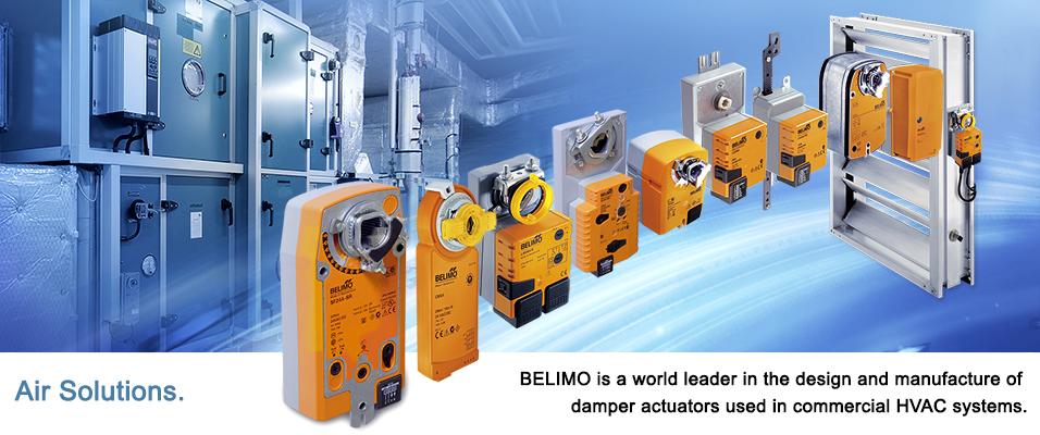 Электропривод Belimo – эталонное решение из Швейцарии
